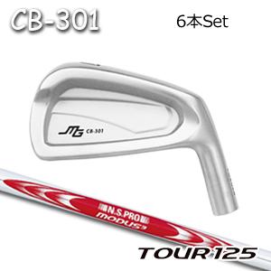 三浦技研(アイアン6本セット#5-PW/#6-GW)CB-301 + NSPRO MODUS3 125(モーダス)(日本シャフト)キャビティアイアン ミウラクラフトマンワールド ヘッドカスタム注文可能 Miura Golf