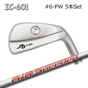 三浦技研(アイアン5本セット#6-PW)IC-601 中空アイアン + Air Speeder(エアスピーダー)(フジクラ)キャビティアイアン ミウラクラフトマンワールド Miura Golf