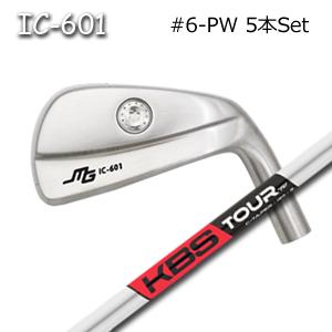 三浦技研(アイアン5本セット#6-PW)IC-601 中空アイアン + KBS Tour C-Taper95キャビティアイアン ミウラクラフトマンワールド Miura Golf