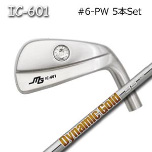 三浦技研(アイアン5本セット#6-PW)IC-601 中空アイアン + DynamicGold 95/105/120(ダイナミックゴールド)(トゥルーテンパー)キャビティアイアン ミウラクラフトマンワールド Miura Golf