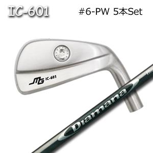 三浦技研(アイアン5本セット#6-PW)IC-601 中空アイアン + DIAMANA THUMP(ディアマナ サンプ)(三菱ケミカル)キャビティアイアン ミウラクラフトマンワールド Miura Golf
