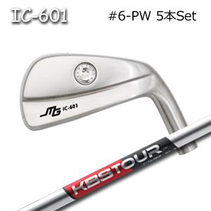 三浦技研(アイアン5本セット#6-PW)IC-601 中空アイアン + KBS Tour C-Taperキャビティアイアン ミウラクラフトマンワールド Miura Golf