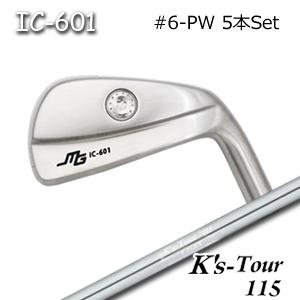 三浦技研(アイアン5本セット#6-PW)IC-601 中空アイアン + K's Tour 115(島田ゴルフ)キャビティアイアン ミウラクラフトマンワールド Miura Golf