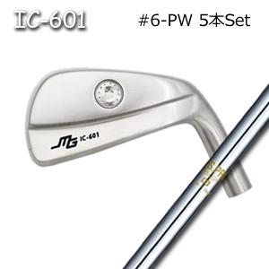 三浦技研(アイアン5本セット#6-PW)IC-601 中空アイアン + NS850GH(日本シャフト)キャビティアイアン ミウラクラフトマンワールド Miura Golf