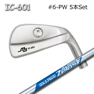三浦技研(アイアン5本セット#6-PW)IC-601 中空アイアン + NSPRO ZELOS7(ゼロス)(日本シャフト)キャビティアイアン ミウラクラフトマンワールド Miura Golf