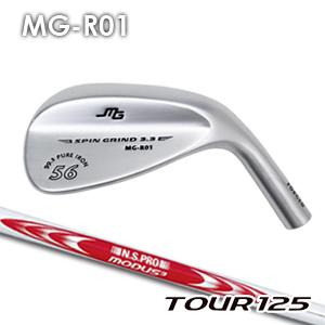 【カスタムオーダー】三浦技研MG-R01ウェッジ+NSPRO MODUS3 125【miura golf】