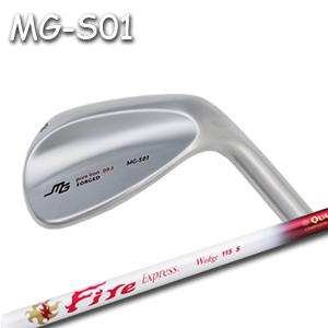 【カスタムオーダー】三浦技研MG-S01tourウェッジ+Fire Express Wedge【miura golf】
