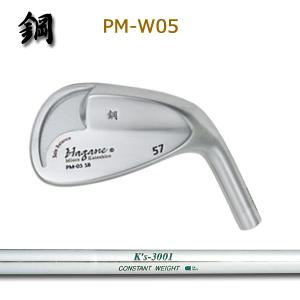 【カスタムオーダー】鋼 (三浦勝弘) PM-W05+K's 3001【miura golf】