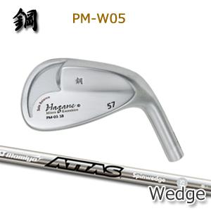 贅沢屋の 【カスタムオーダー PM-W05+ATTAS】鋼 (三浦勝弘) (三浦勝弘) PM-W05+ATTAS Spinwedge【miura Spinwedge【miura golf】, スタイルデポ:47b917aa --- paulogalvao.com