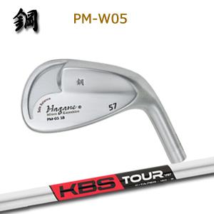 【カスタムオーダー】鋼 (三浦勝弘) PM-W05+KBS Tour C-Taper95【miura golf】