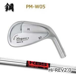 【カスタムオーダー】鋼 (三浦勝弘) PM-W05+KBS Tour Hi-Rev2.0【miura golf】
