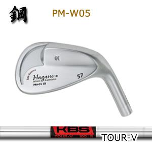 【カスタムオーダー】鋼 (三浦勝弘) PM-W05+KBS Tour V【miura golf】
