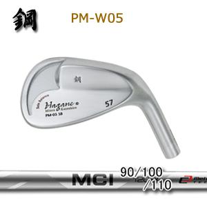 【カスタムオーダー】鋼 (三浦勝弘) PM-W05+MCI 90/100/110【miura golf】