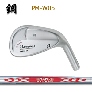 【カスタムオーダー】鋼 (三浦勝弘) PM-W05+NSPRO MODUS3 120【miura golf】
