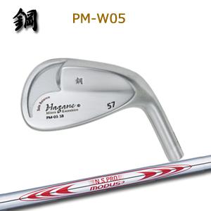 【カスタムオーダー】鋼 (三浦勝弘) PM-W05+NSPRO MODUS3 130【miura golf】