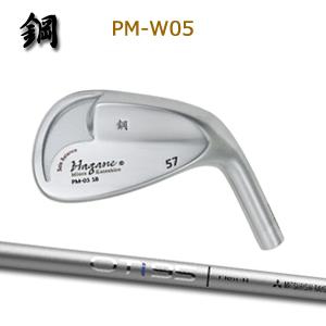【カスタムオーダー】鋼 (三浦勝弘) PM-W05+OT iron【miura golf】