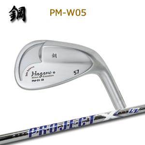 【カスタムオーダー】鋼 (三浦勝弘) PM-W05+Project X LZ【miura golf】