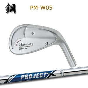 【カスタムオーダー】鋼 (三浦勝弘) PM-W05+ProjectX【miura golf】