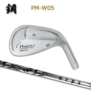 【カスタムオーダー】鋼 (三浦勝弘) PM-W05+TRPX Iron用 シャフト【miura golf】