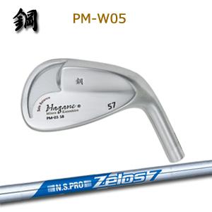 【カスタムオーダー】鋼 (三浦勝弘) PM-W05+NSPRO ZELOS7【miura golf】