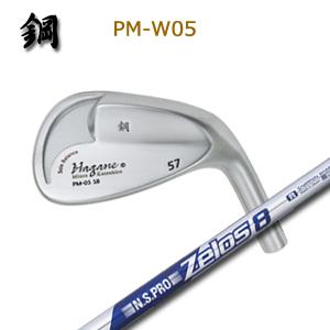 【カスタムオーダー】鋼 (三浦勝弘) PM-W05+NSPRO ZELOS8【miura golf】