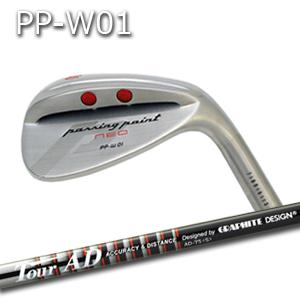 【カスタムオーダー】三浦技研PP-W01ウェッジ+GraphiteDesign AD【miura golf】