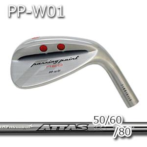 【カスタムオーダー】三浦技研PP-W01ウェッジ+ATTAS 40/50/60/80【miura golf】