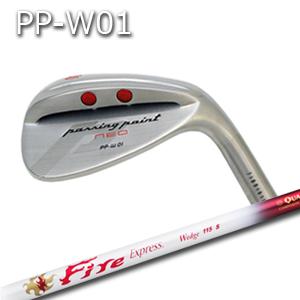 【カスタムオーダー】三浦技研PP-W01ウェッジ+Fire Express Wedge【miura golf】