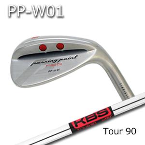 【カスタムオーダー】三浦技研PP-W01ウェッジ+KBS Tour90【miura golf】