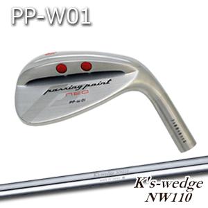 【当店限定販売】 【カスタムオーダー】三浦技研PP-W01ウェッジ+K's-Wedge NW110【miura NW110 golf】【miura golf】, イイジママチ:27ec56b5 --- canoncity.azurewebsites.net