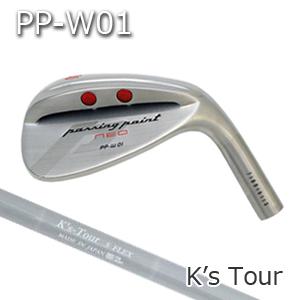 【カスタムオーダー】三浦技研PP-W01ウェッジ+K's Tour【miura golf】