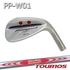 【カスタムオーダー】三浦技研PP-W01ウェッジ+NSPRO MODUS3 105【miura golf】