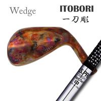 ITOBORI (国际热带木材组织堀雕) 楔 + NS750GH