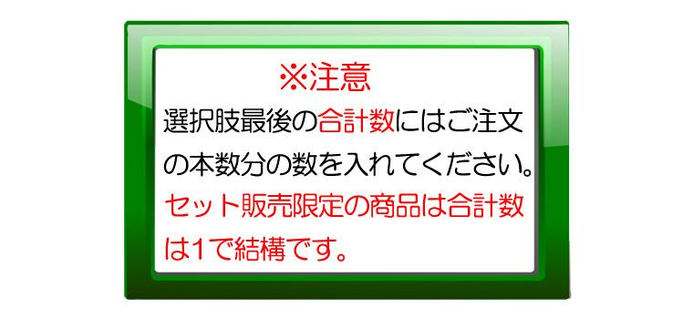 【カスタムオーダー】TRPX F-016 FW+Fubuki V