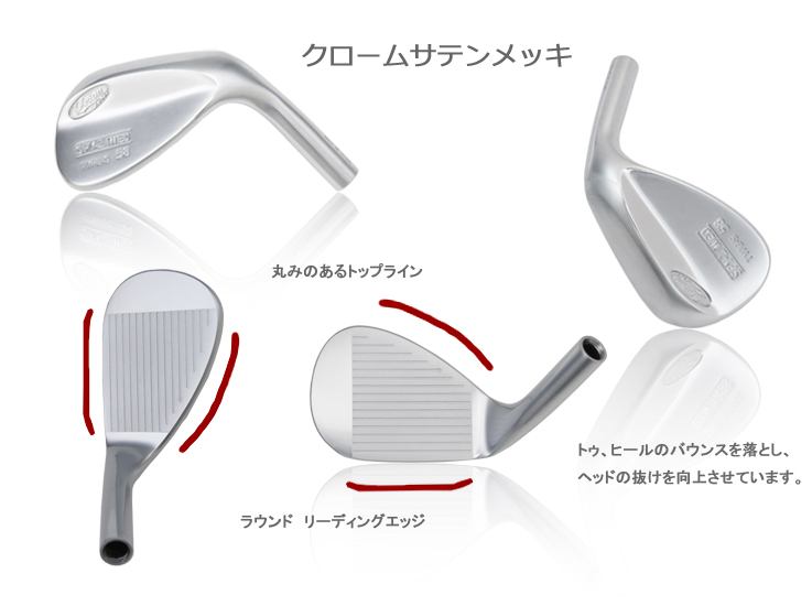 O'rion SPY-1 Type-S + KBS 610 Wedge