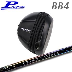 【カスタムオーダー】Progress BB4 Driver+Grand Bassara
