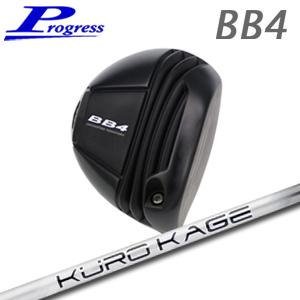 【カスタムオーダー】Progress BB4 Driver+KUROKAGE XT
