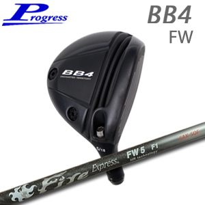 【カスタムオーダー】Progress(プログレス) BB4 FW+FireExpress FW HR