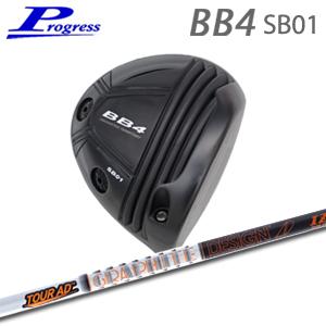 カスタムオーダー Progress BB4 SB01 売り込み IZ Driver+Tour AD 激安通販