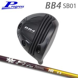 5☆大好評 カスタムオーダー Progress BB4 Driver+FireExpress SB01 全店販売中 HR
