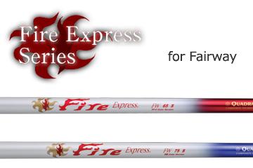 コンポジットテクノFire Express FW