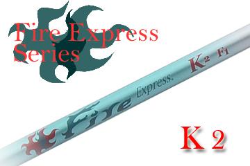 コンポジットテクノ Fire Express K2 /リシャフト工賃込