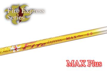 コンポジットテクノ Fire Express MAX Plus /リシャフト工賃込み
