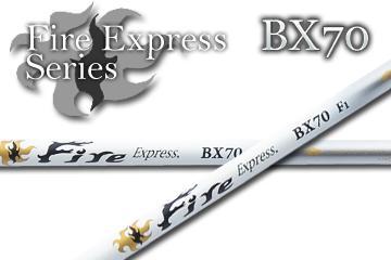 コンポジットテクノFire Express BX70