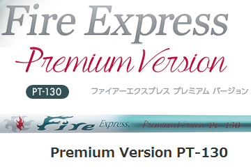 Composite techno Fire Express Premium Version PT-130 / basic grips, re-shafting labor included