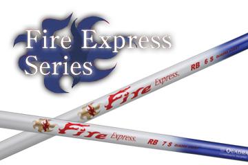 コンポジットテクノFire Express RB