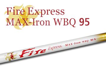 コンポジットテクノ FireExpress MAX 95 アイアン /リシャフト工賃込