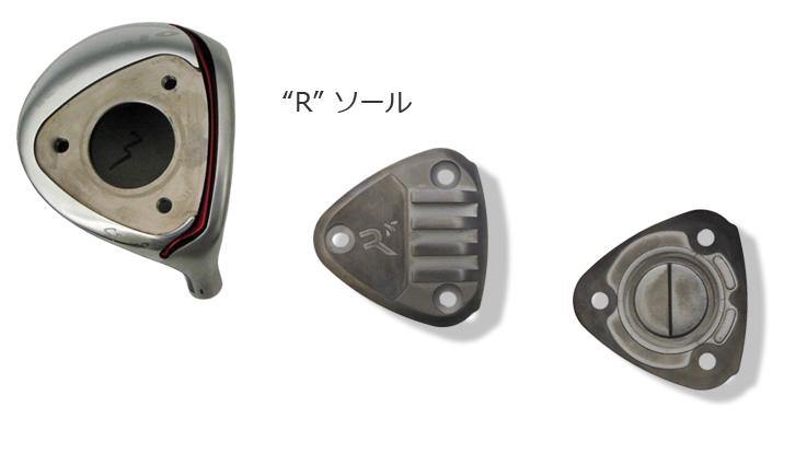 【カスタムオーダー】RoddioFWIPBlack+GR330tbFW