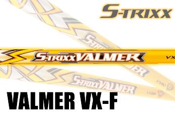 S-TRIXXVALMER VX-F (FW専用)