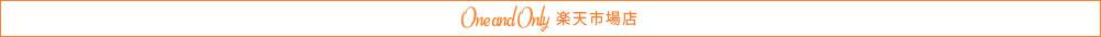 天然シリカ水のOne and Only:フィジーウォーターなどOnly Oneグッズを展開するセレクトショップ